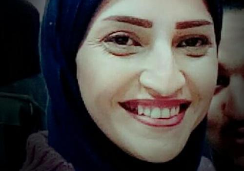 د. شيماء أبو غزالة